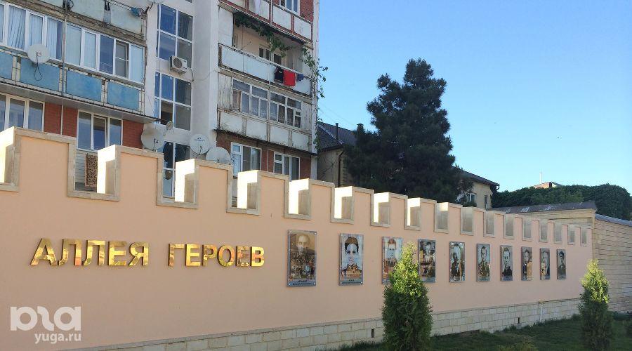 Аллея героев в Парке боевой славы им. Шамсулы Алиева, г. Дербент ©Фото Юга.ру