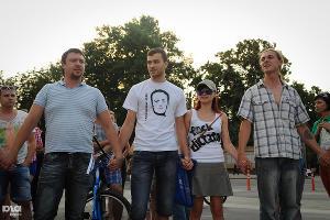 Акция в поддержку Навального в Краснодаре ©Елена Синеок, ЮГА.ру