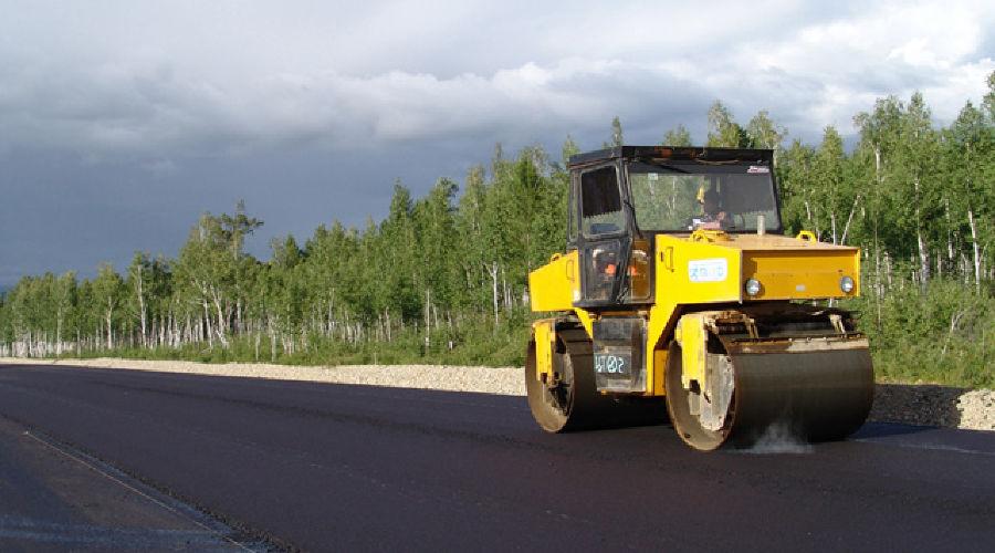Ремонт дороги ©http://trud-group.ru
