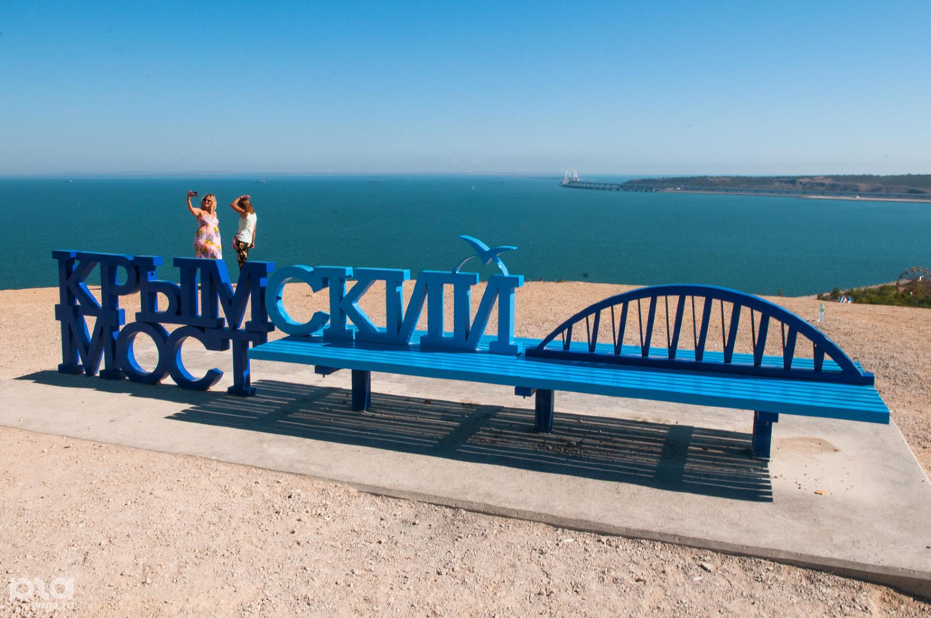 Туристы на фоне Крымского моста ©Фото Елены Синеок, Юга.ру