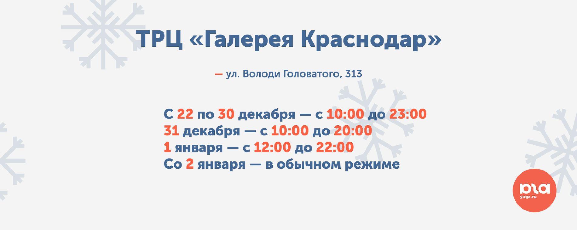 rezhim-raboti-amvey-na-yuzhnoy