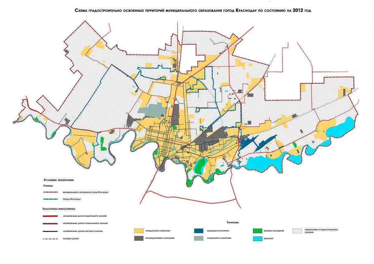 Схема градостроительно освоенных территорий МО «Город Краснодар» по состоянию на 2012 год ©Материал с сайта генплан-краснодар.рф