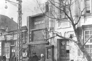 Краснодар освобожденный, улица Красная 12 февраля 1943 года ©Фото с сайта myekaterinodar.ru