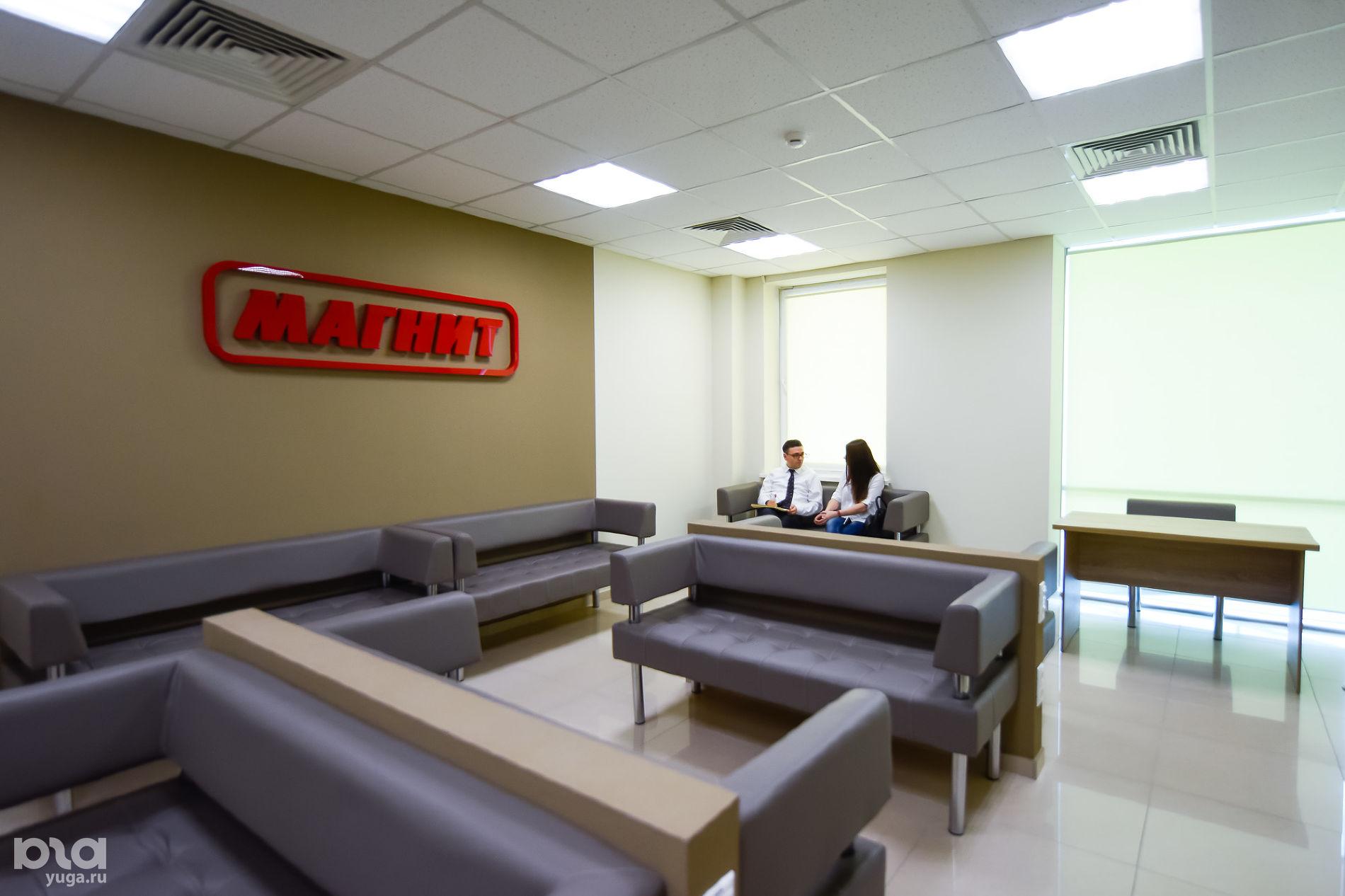 Головной офис компании «Магнит». Зал ожидания для контрагентов компании ©Фото Елены Синеок, Юга.ру