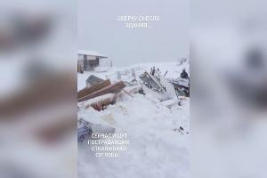 "©Скриншот видео из телеграм-канала РИА ""Новости"", t.me/rian_ru"