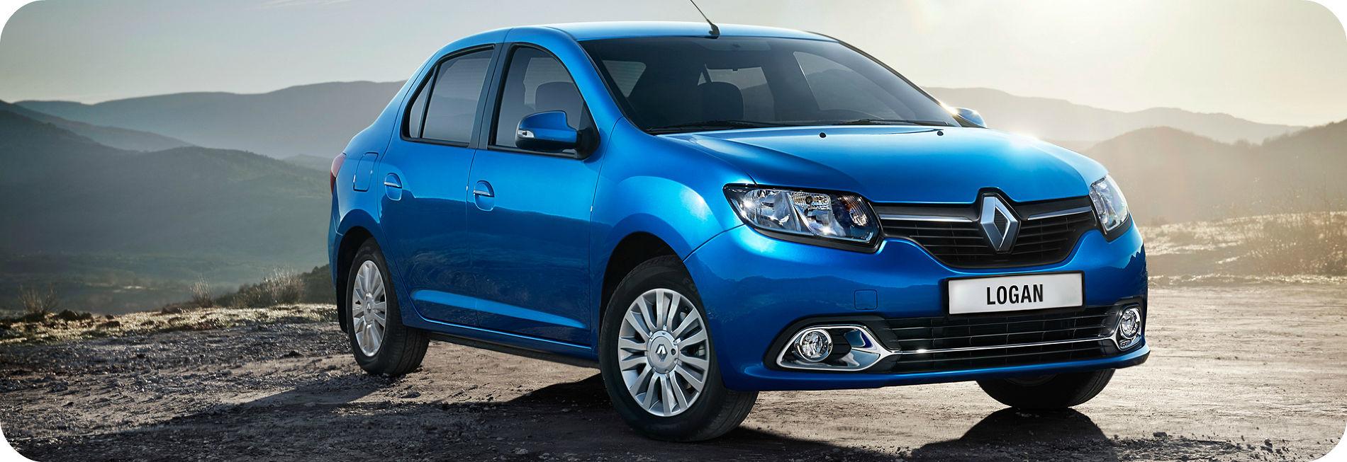 Renault Logan ©Фото Юга.ру