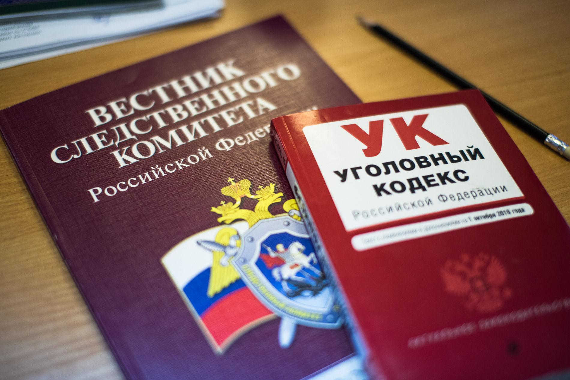 ВКарачаево-Черкесии вканале под мостом отыскали тело малыша