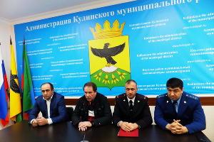 ©Фото с сайта kulirayon.ru