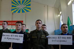 Чемпионат ВВС по гиревому спорту ©Влад Александров, ЮГА.ру