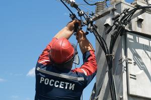 ©Изображение пресс-службы компании «Россети Кубань»