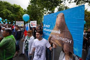 Митинг сторонников Навального в Краснодаре ©Фото Елены Синеок, Юга.ру
