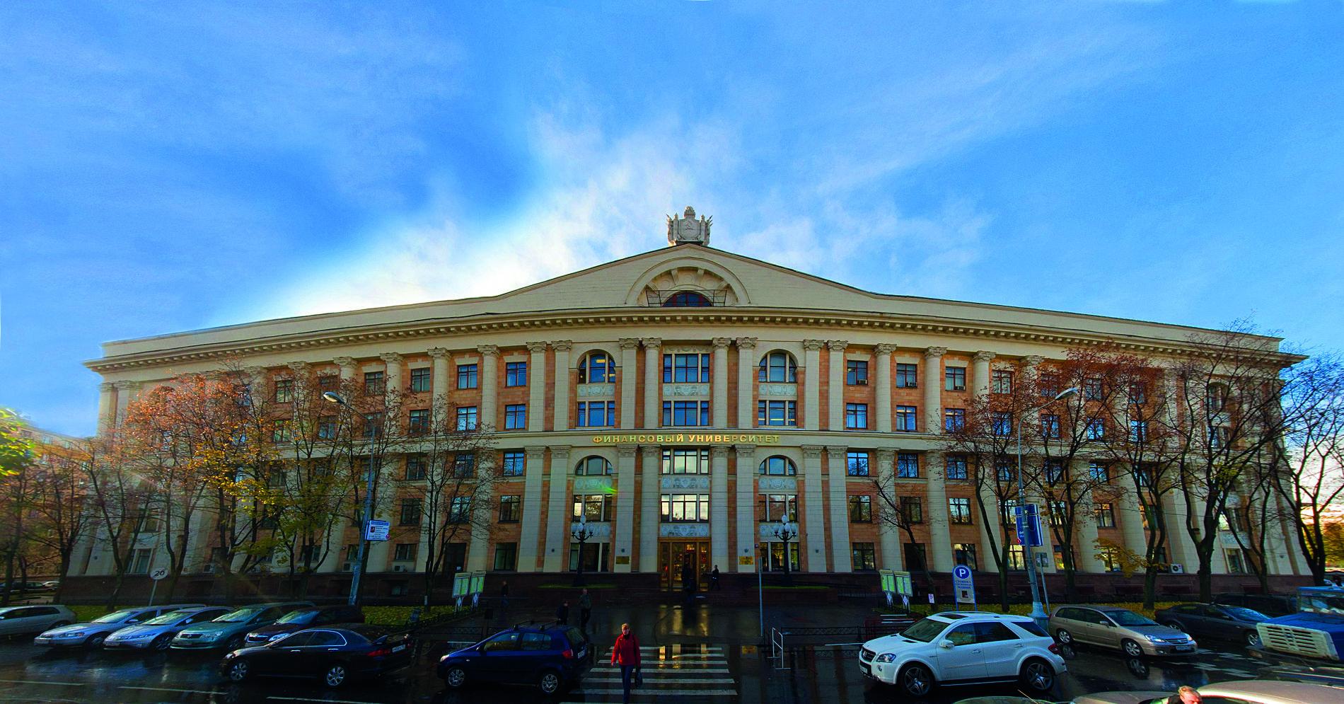 Финансовый университет при Правительстве РФ ©Фото пресс-службы курорта «Роза Хутор»