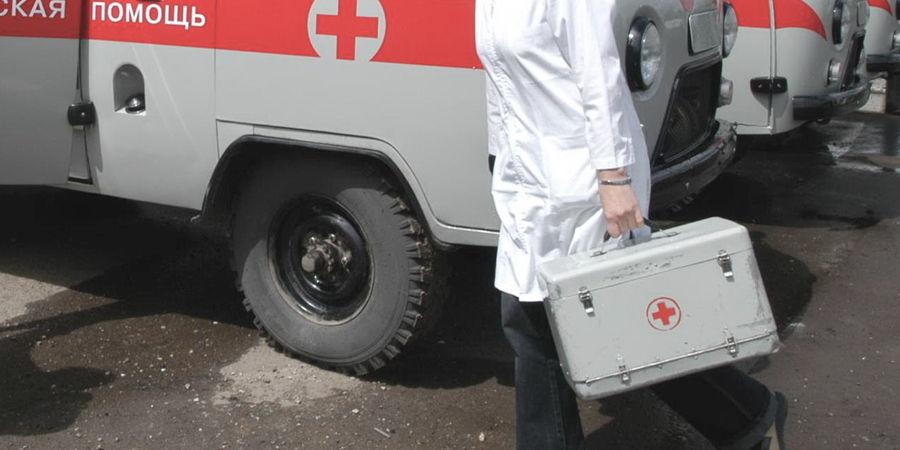 1 поликлиника город новороссийска