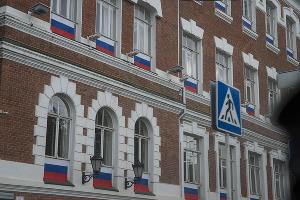 Акция «Флаги России. 9 мая» в Краснодаре ©Фото Евгения Мельченко, Юга.ру