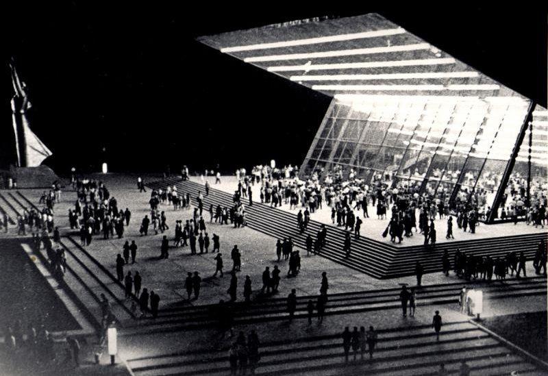 Кинотеатр «Аврора» являлся одним из самых популярных мест в Краснодаре ©Фото с сайта myekaterinodar.ru