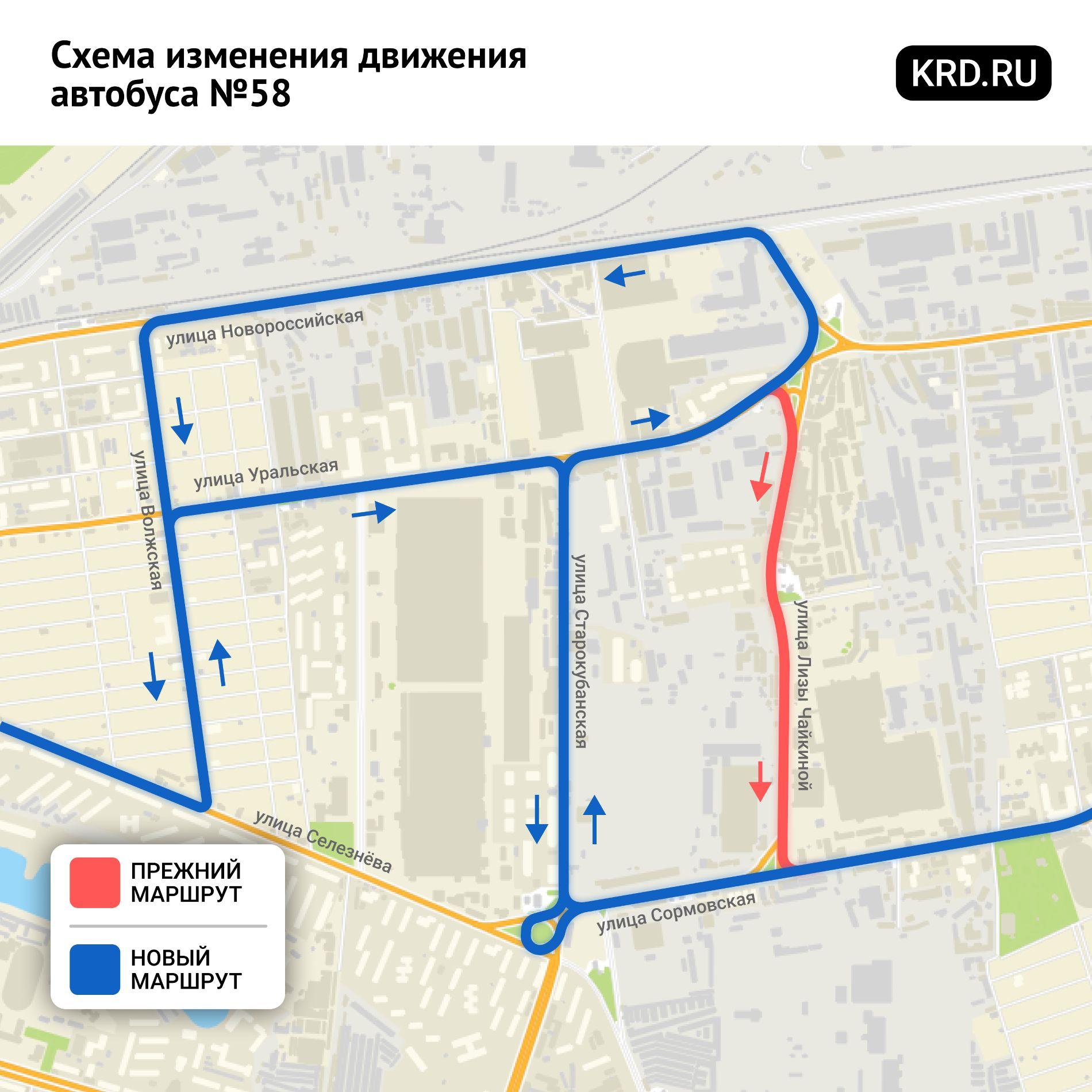 Временная схема маршрута автобуса № 58 ©Графика пресс-службы администрации Краснодара