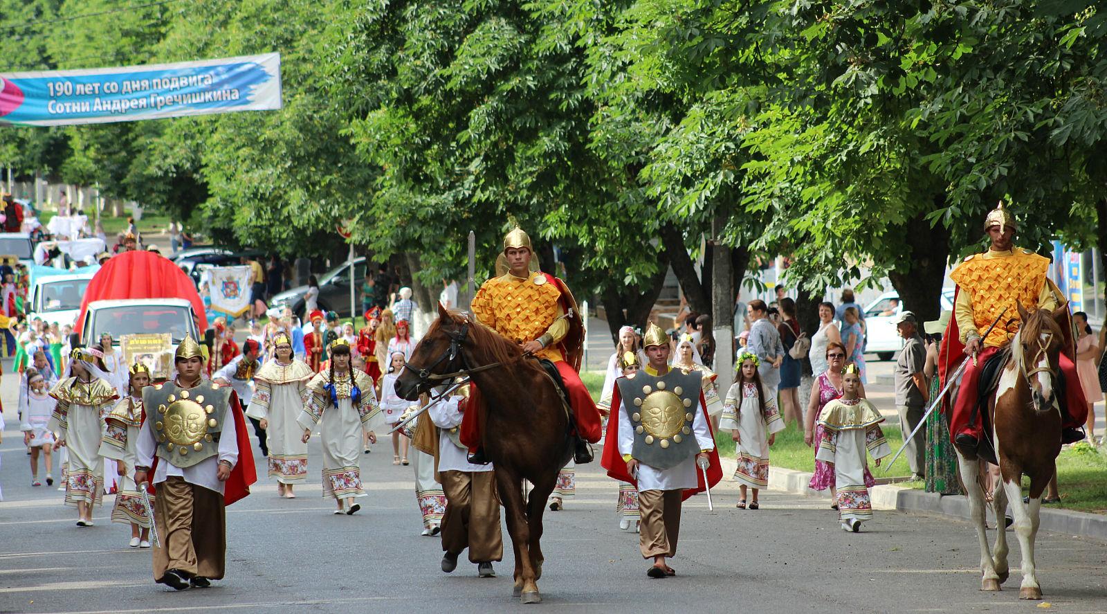 говорил том, станица тбилисская краснодарский край все фото красивое зрелище
