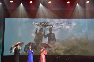 Лучшие моменты фестиваля «Факел» в Красной Поляне ©Фото Антона Кардашова