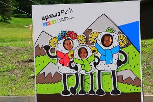 Архыз Park в Карачаево-Черкесии  ©Алексей Полуянов