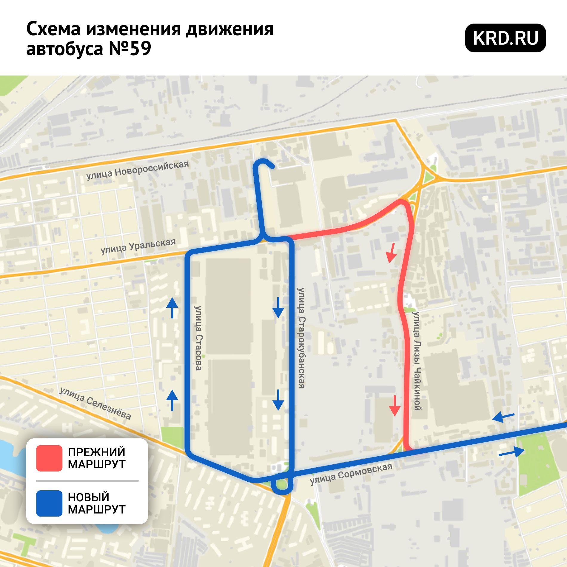 Временная схема маршрута автобуса № 59 ©Графика пресс-службы администрации Краснодара