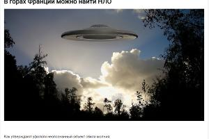 ©Скриншот с сайта livekuban.ru
