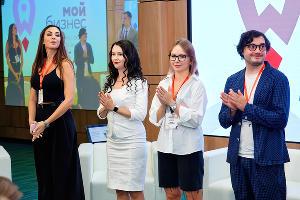 Форум «В деле» в Краснодаре ©Изображение предоставлено пресс-службой Фонда развития бизнеса
