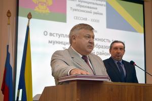 ©Пресс-служба администрации Туапсинского района