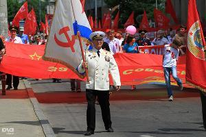 Марш коммунистов в честь Дня победы ©Иван Вислов. ЮГА.ру