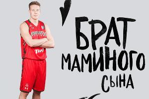 Дмитрий Кулагин ©Фото со страницы ПБК «Локомотив-Кубань» в инстаграме, instagram.com/lokobasket