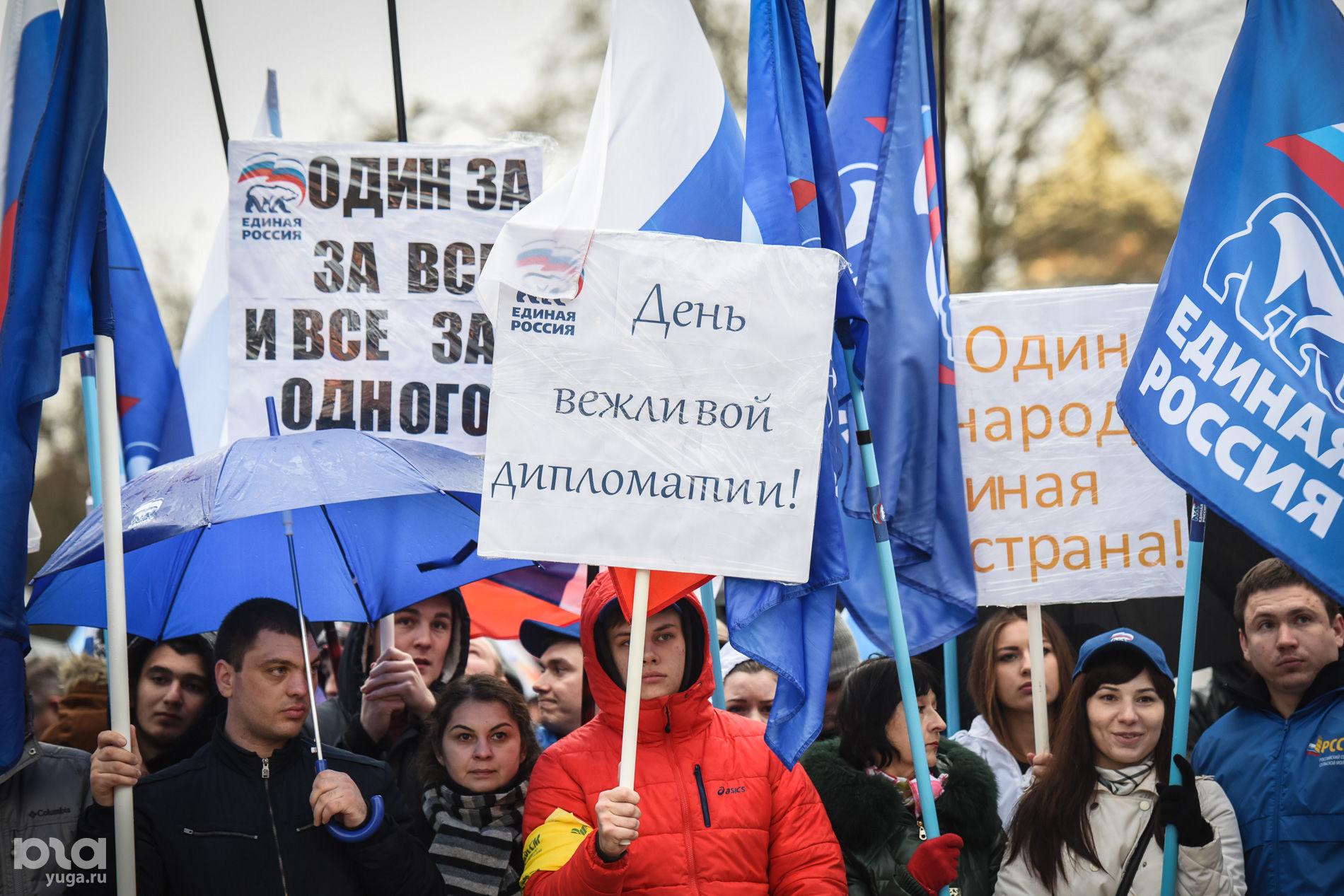 День присоединения крыма к россии