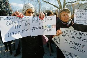 В Краснодаре пенсионеры вышли на митинг против отмены льгот на проезд ©Влад Александров, ЮГА.ру