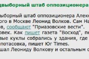©«Тихорецкие вести»