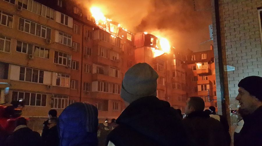 Пожар на Прокофьева ©Соцсети