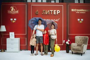 Новоселы «Губернского» ©Фото пресс-службы «ЮгСтройИнвест»