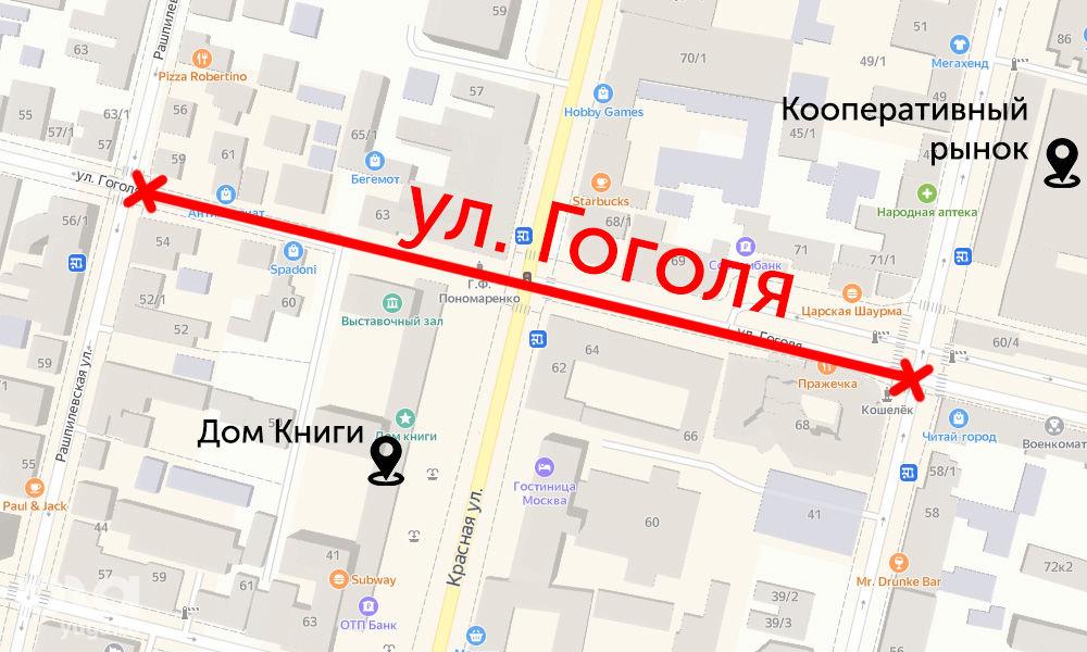 Перекрытый участок улицы Гоголя ©Графика Юга.ру