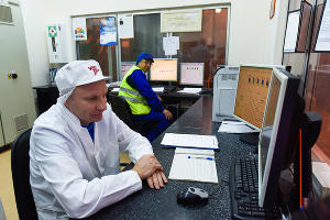 Главный пункт управления всеми автоматизированными процессами завода ©Елена Синеок, Юга.ру