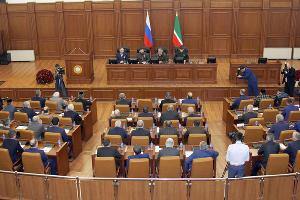 Парламент Чеченской Республики ©Фото пресс-службы парламента ЧР