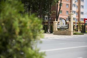 Микрорайон «Губернский»  ©Фото пресс-службы компании «ЮгСтройИнвест»