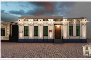 Дом Фришкулиди (эскиз реконструкции) ©Фото пресс-службы мэрии Краснодара