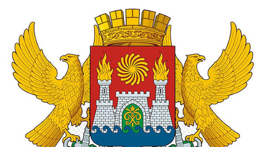 Герб города Махачкала ©Фото Юга.ру