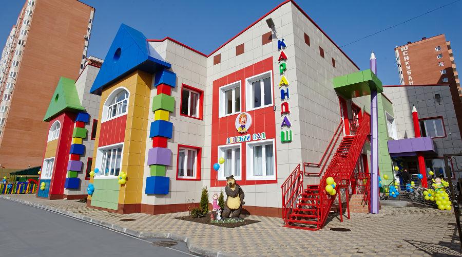 "Детский сад ""Карандаш"" ©Фото Юга.ру"