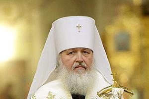 Патриарх Московский и всея Руси Кирилл ©Фото Юга.ру