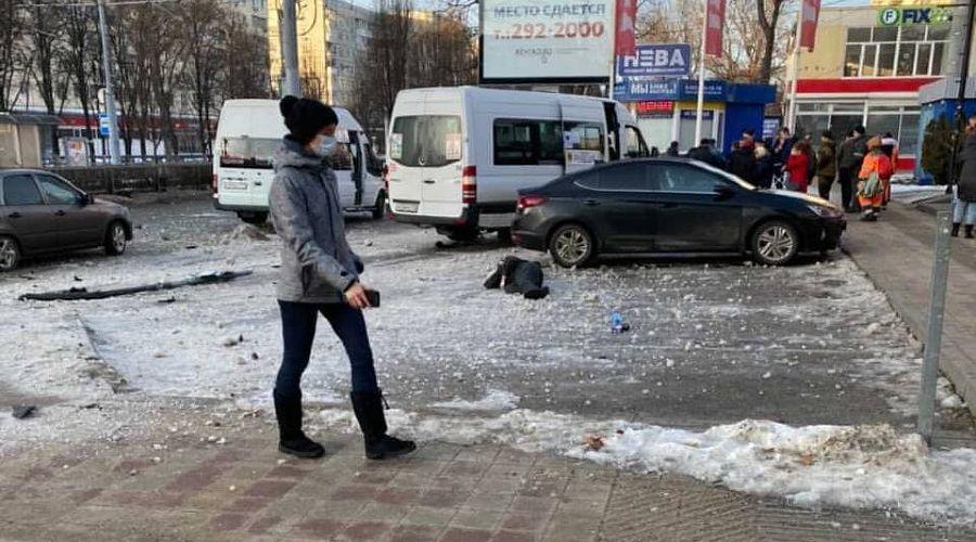 ©Фото из телеграм-канала «Туподар Краснодар», https://t.me/typodar
