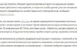 ©газета «Свет маяков» Новокубанского района