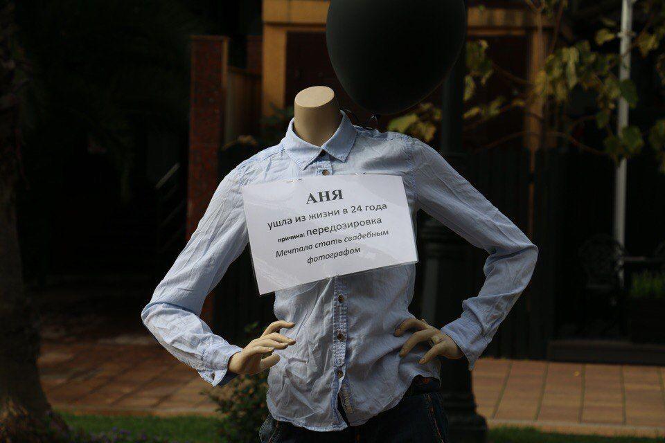 ВСочи пройдет антинаркотическая акция «Тебе жить»