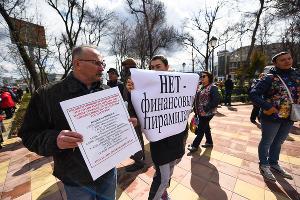 Митинг протеста в Вишняковском сквере  Краснодара ©Фото Елены Синеок, Юга.ру