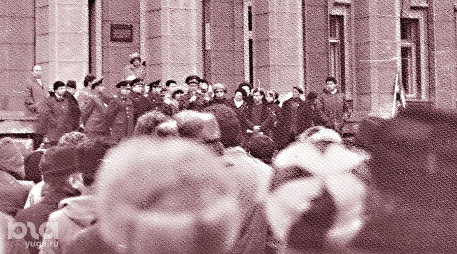 19 января 1990 года, Краснодар ©Фото Владислава Амерханова