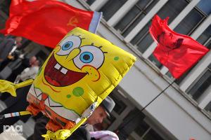 Демонстрация коммунистов в Краснодаре ©Фото Юга.ру