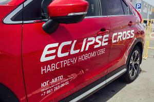 Презентация нового Mitsubishi Eclipse Cross в Краснодаре ©Фото пресс-службы Mitsubishi Motors «Юг-Авто»