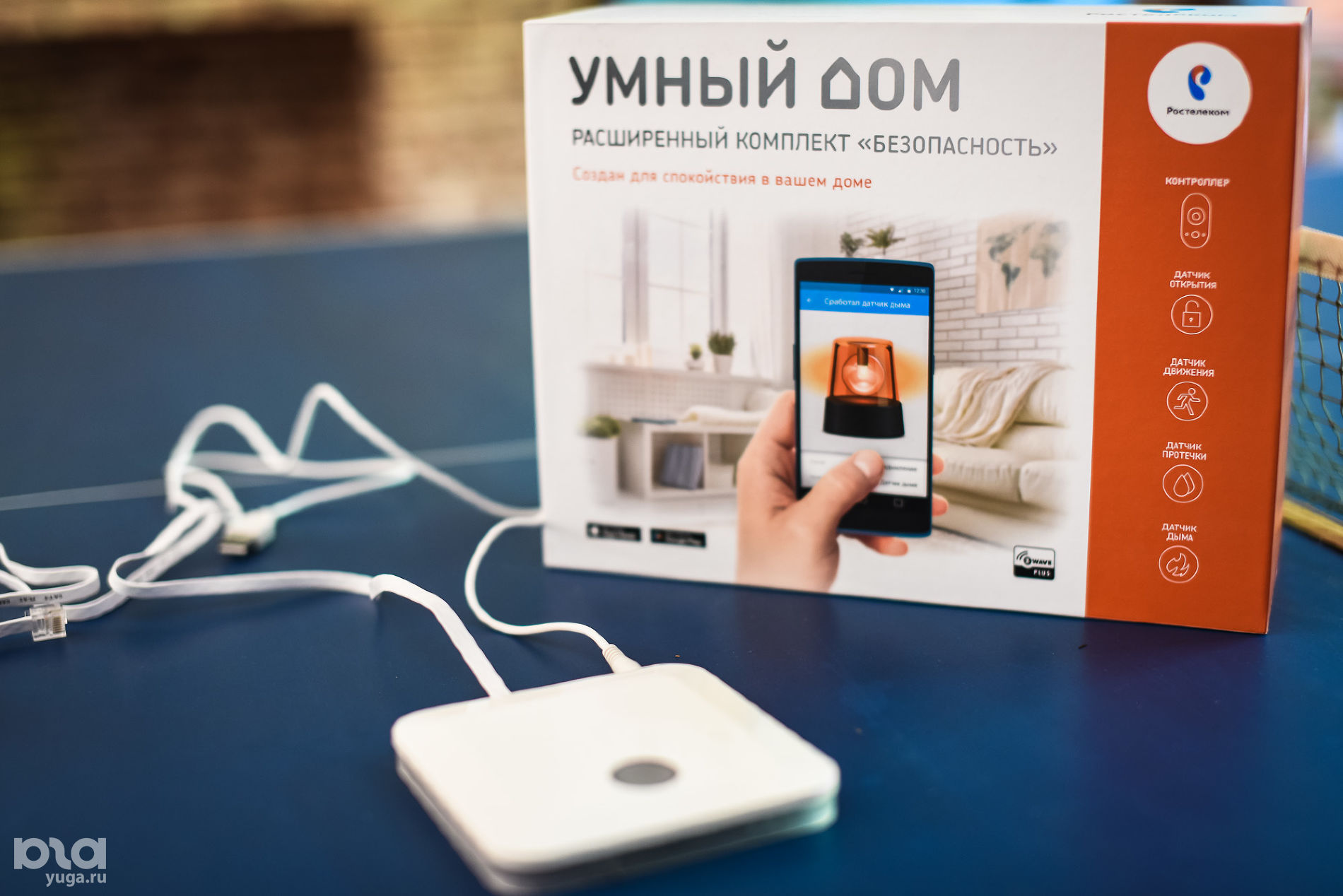Контроллер системы «Умный дом» ©Фото Елены Синеок, Юга.ру